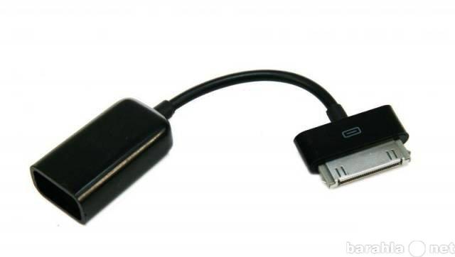 Продам Usb-Host кабель адаптер для Samsung Gala