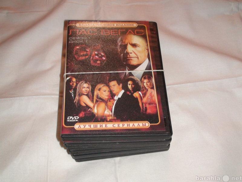 """Продам Сериал""""Лас вегас"""" на 6 DVD"""