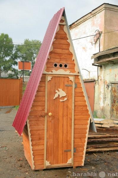 Продам садовые туалеты