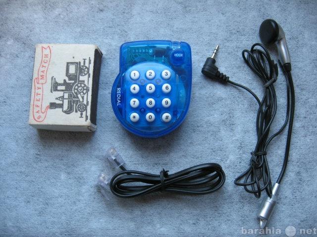 Продам миниатюрный телефонный аппарат