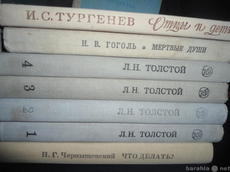 Продам Книги по школьной программе