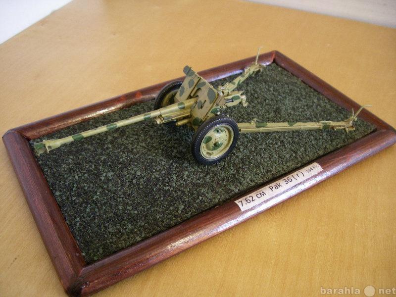 Продам модели бронетехники