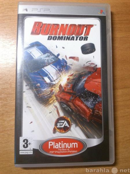 """Продам: Игра на PSP """"Burnout Dominator&quot"""