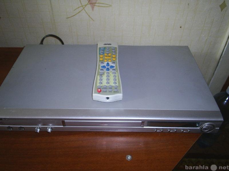 Продам DVD-плеер