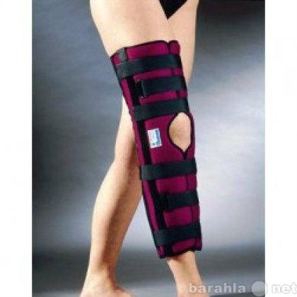Продам неподвижный Ортез для коленного сустава