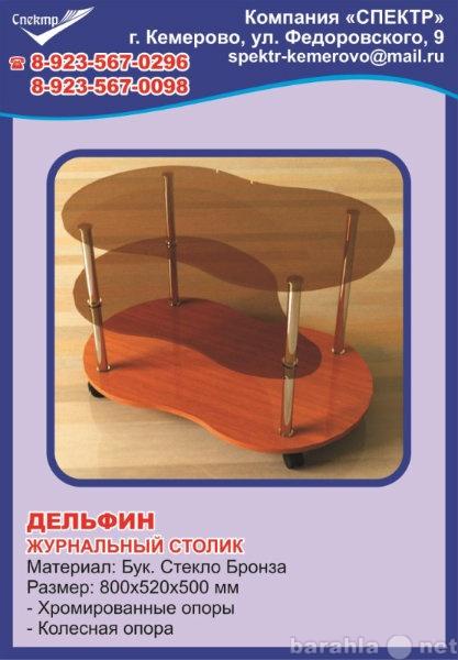 Продам Мебель из стекла, с пескоструйным рисунк