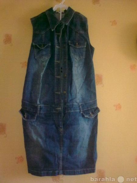 Продам джинсовый сарафан «BG maternity collecti