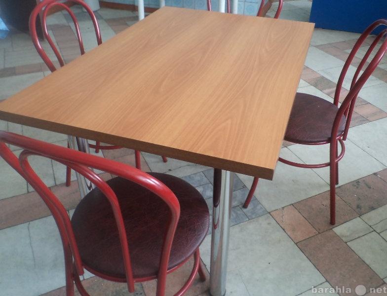 Продам Обеденные столы, стулья