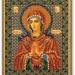 Продам Икона «Умягчение злых сердец» бисером.