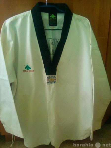 Продам Кимоно для Teakwondo