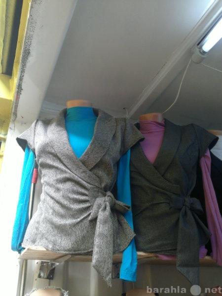 Предложение: одежда