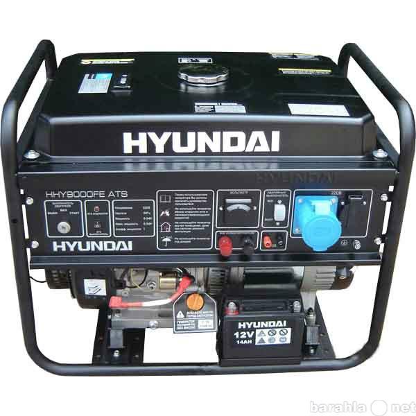 Продам Генератор бензиновый Hyundai HHY9000FE A