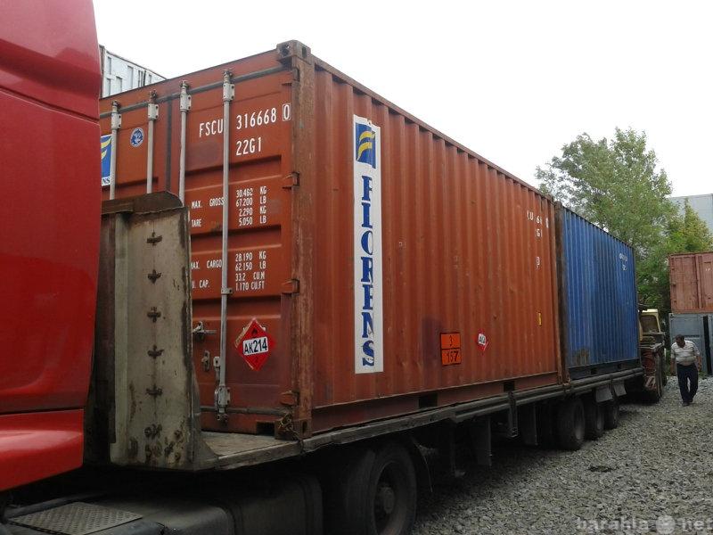 Продам 20 ft тонн контейнер DV