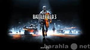 Продам: Battelfield 3 (не лицензия)