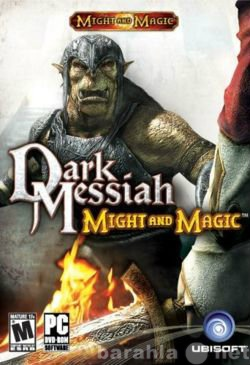 Продам: Dark messiah(лицензия)