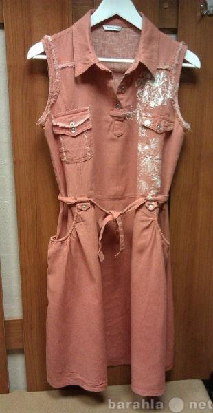 Отдам даром Платье для беременных