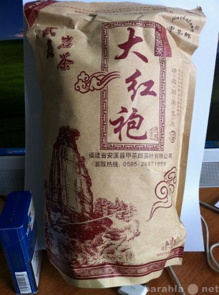Продам легенда Китая - чай Да Хун Пао