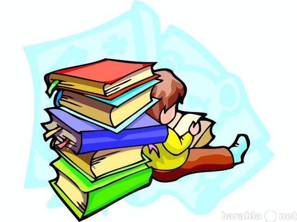 Продам: Продам недорого детскую литературу