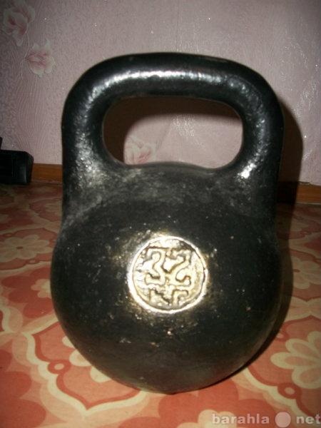 Продам Гирю спортивную 32 кг
