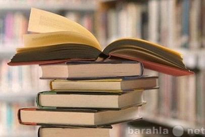Продам Учебники и учебная литература