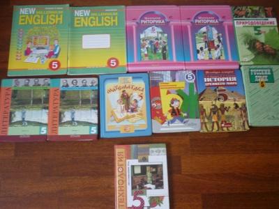 Учебники За 5 Класс Узбекистан