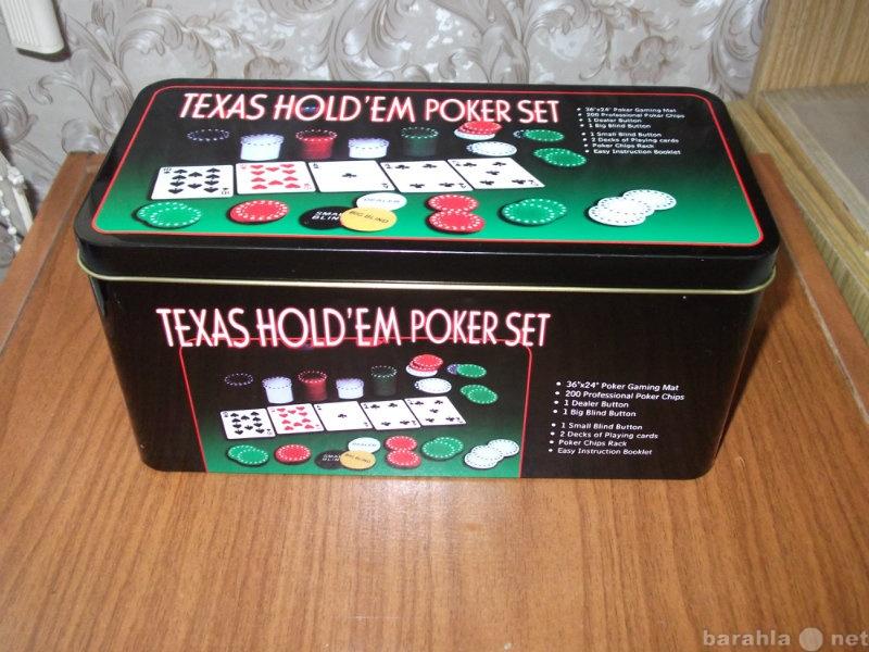Продам Набор фишек для покера