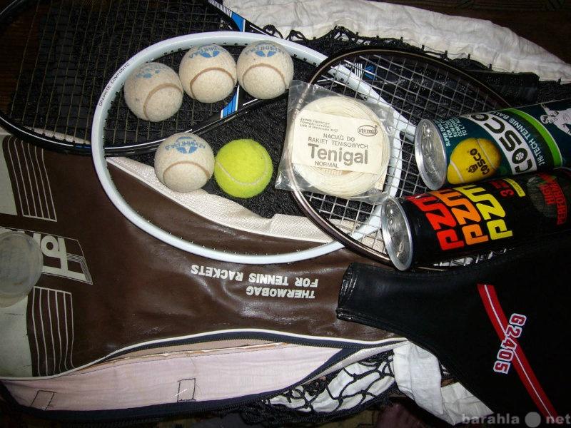 Продам сетку,мячи,ракетки теннисные,термочехол.