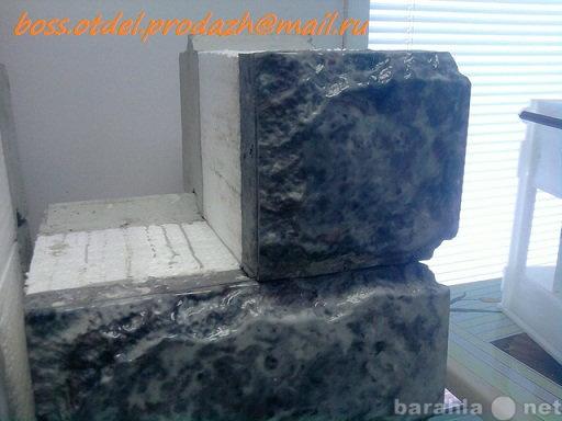 Продам Оборудование по производству теплоблоков