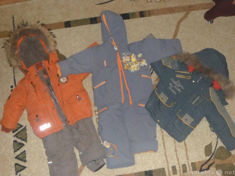 Продам вещи б/у на мальчика от 1 - 3 года