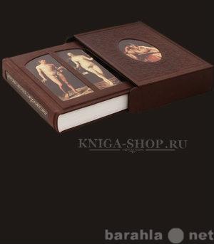 Продам Новые поступления пдарочных изданий книг