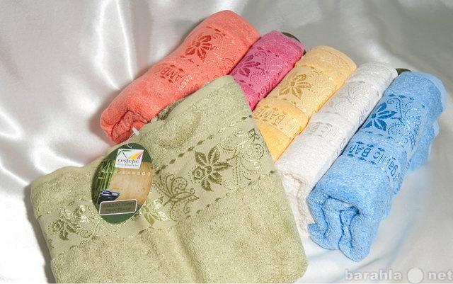Продам: Домашний  текстиль  оптом