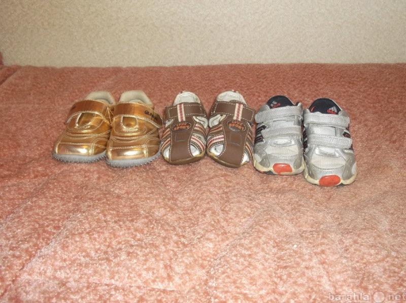 Продам детская обувь размеры 20-22