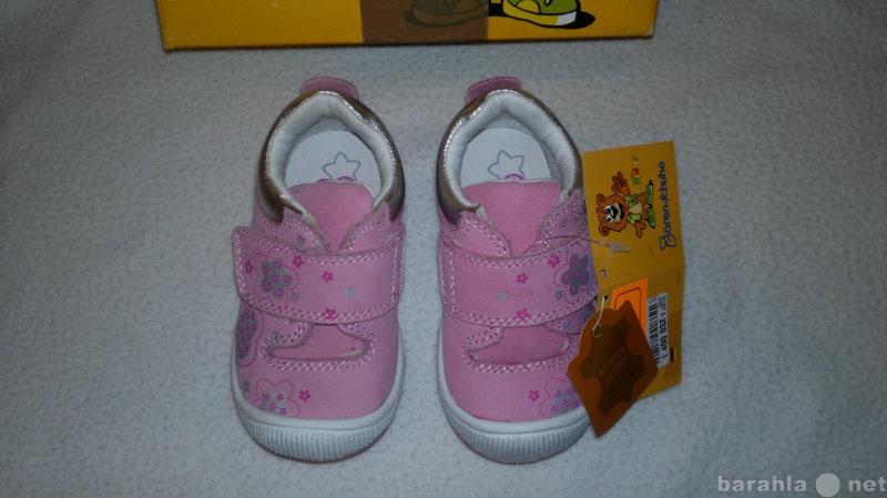Продам детские ботиночки
