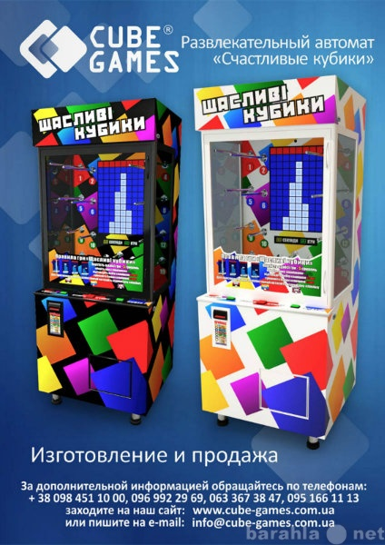 Игровые автоматы pazell г.волжского форум игровые автоматы без регистрации смс inurl profile php