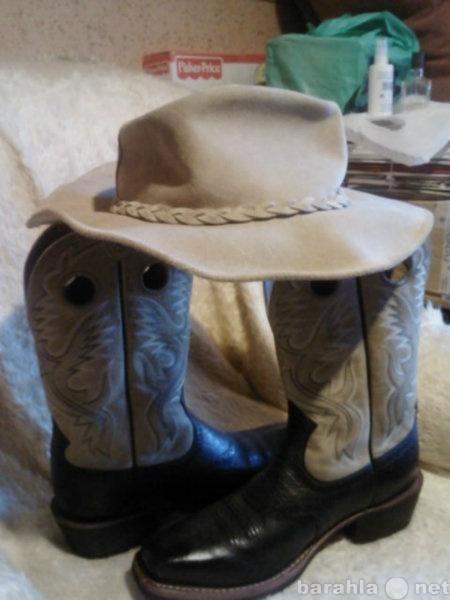Продам ковбойские кожаные сапоги