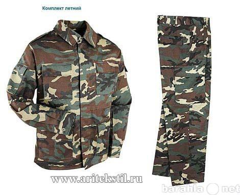 Продам камуфляжная форма для кадетов