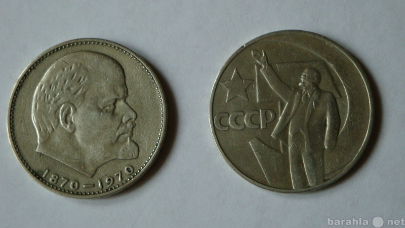 Продам 2 монеты СССР достоинством в 1 рубль
