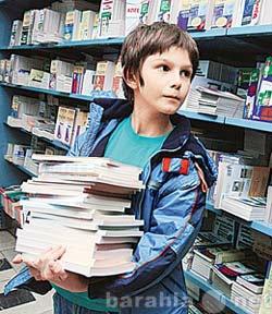 Куплю Куплю учебники с 5 по 11 класс 2010-2012