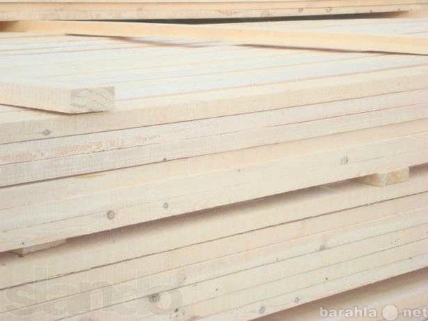 Продам Продам лес высокого качества
