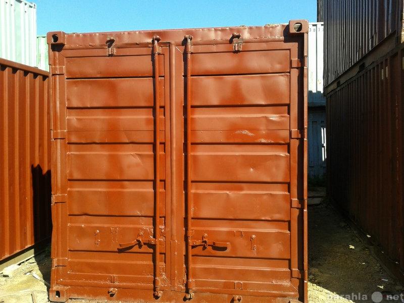 Продам 20 тонн контейнер