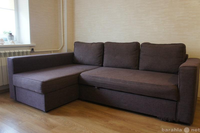 Продам Угловой диван-кровать (ИКЕА)