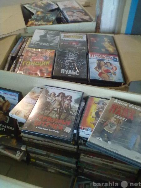 Продам DVD с фильмами (лицензия)