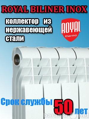 Продам: радиатор