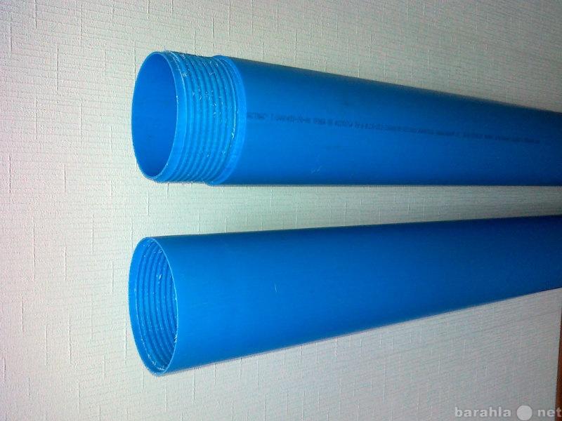 Продам Обсадные полиэтиленовые трубы для скважи