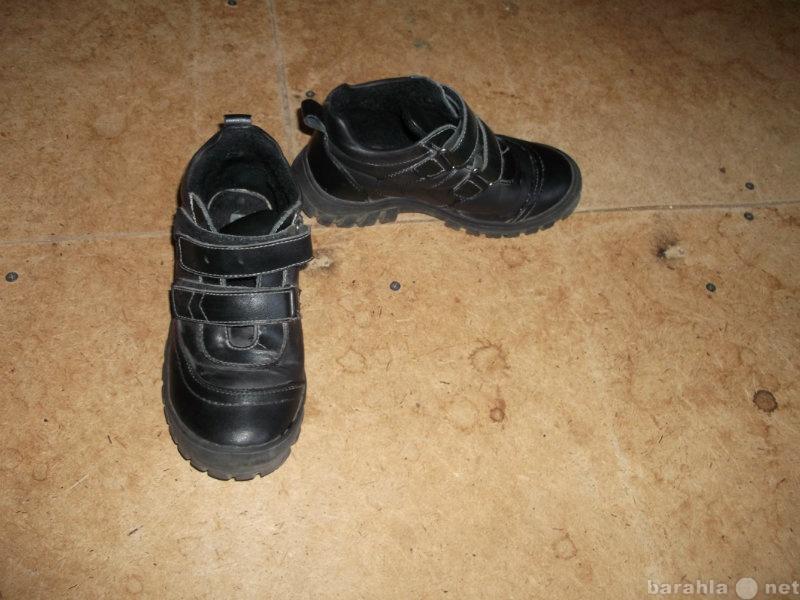 Продам Осенние ботинки стелька 21,5см
