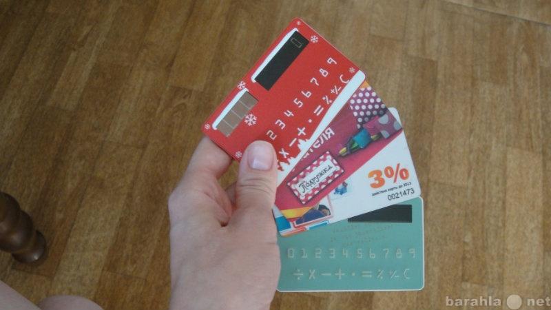 Продам калькулятор - кредитная карточка