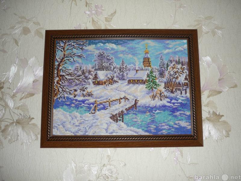 Продам продаётся картина ручной вышетая бисером