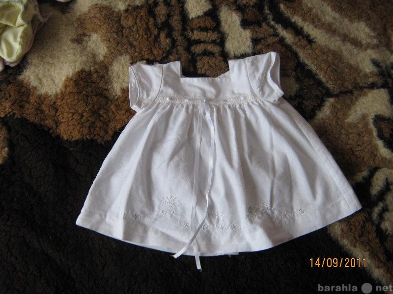 Купить платье в калининграде