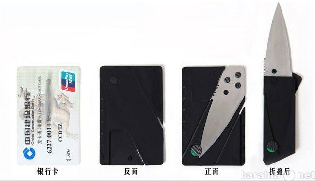 Продам Нож - кредитка, складной нож