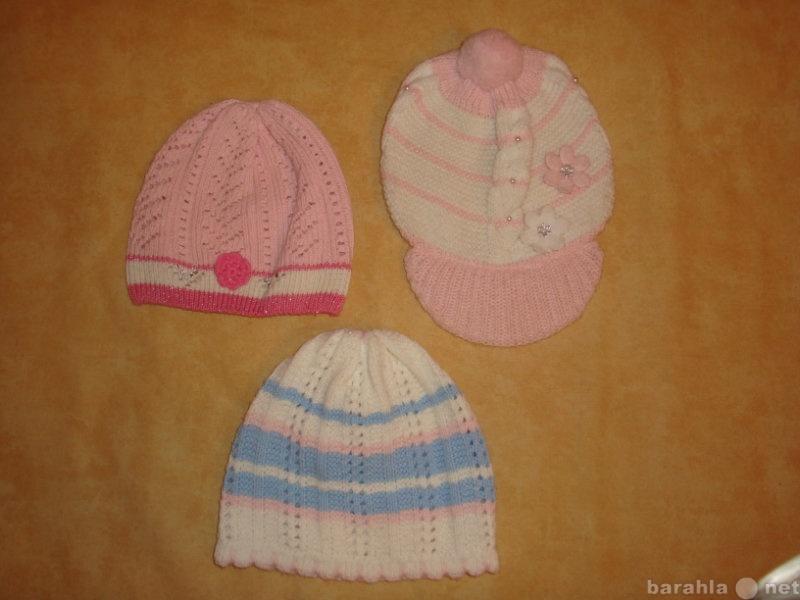 Продам набор шапок практич. новые. от2-4л.